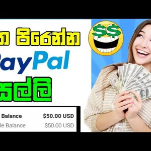 Earn paypal money from Befrugal Sinhala